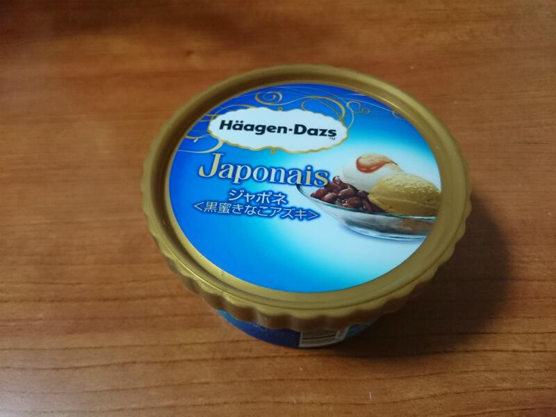 ハーゲンダッツ Japonais(ジャポネ)<黒蜜きなこアズキ>(セブンイレブン限定)