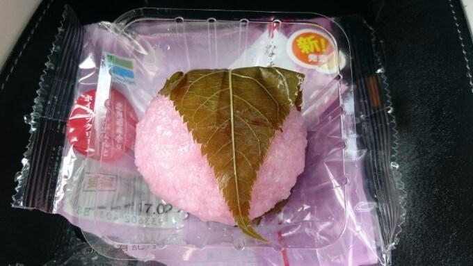 ファミマのなま桜もちを食べる