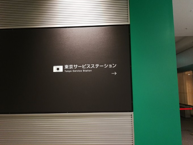 【FUJIFILMユーザー必帯】富士フイルム東京SSのレンタル会員がお得過ぎる