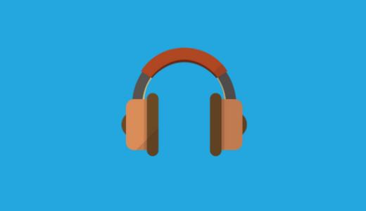 Echoを購入したのにAmazon Music Unlimitedのクーポンが使えない!?