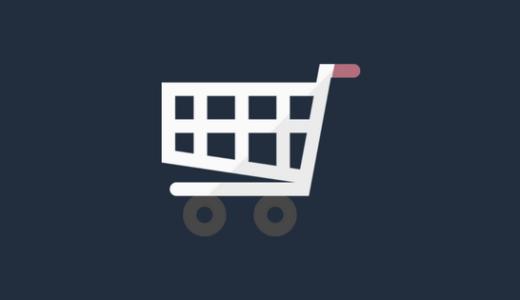Amazonでペット用品を5000円購入すると1000円OFFになるキャンペーン