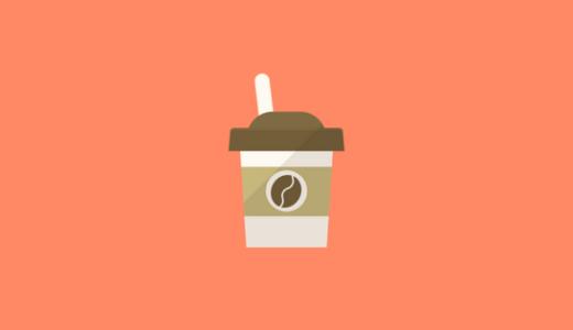 セブンイレブン アイスカフェラテを飲む