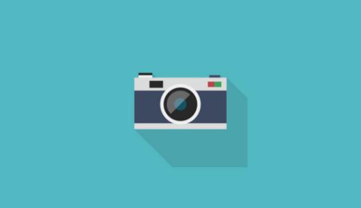 新しいカメラが欲しい~2017年買いたいミラーレス一眼カメラ