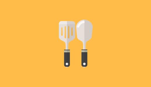 サイゲン大介のステーキ調理法を実践【得する人 損する人】