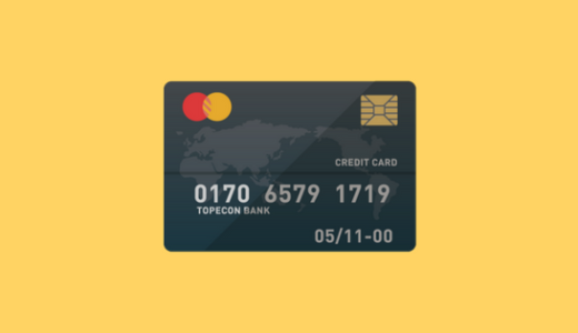 LINE Payのマイカラープログラム開始→もうLINE Payカードは使わない