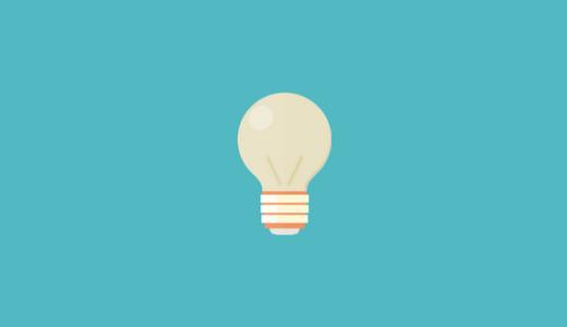 エネチェンジを利用して電気会社を中部電力→@niftyでんきに変更