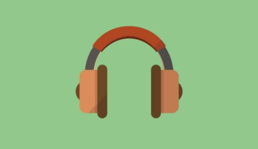 iPod classicでBluetoothを使おう~Inateck Bluetoothレシーバー&トランスミッター購入