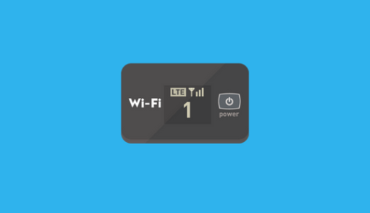 【WiMAX2】 Speed Wi-Fi NEXT W01の電池パック膨張