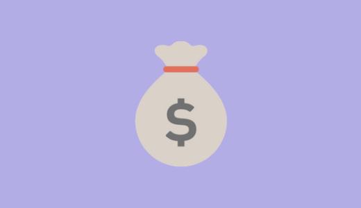 一般サラリーマンのふるさと納税した際の確定申告のやり方