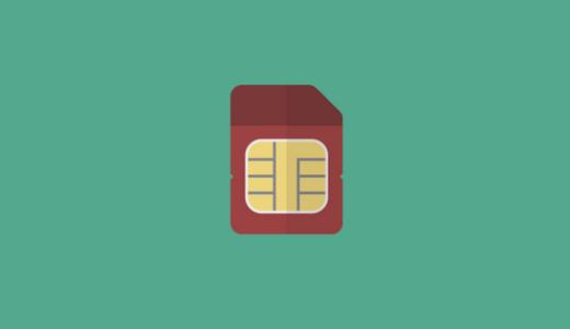 nuroモバイル 0 SIM(ゼロSIM)サービス開始