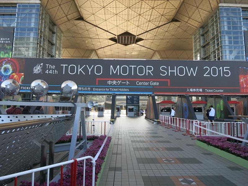 第44回東京モーターショー2015に行ってきた@東京ビッグサイト