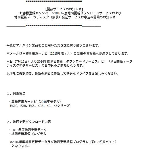 Screenshot 2016-07-18 at 18.11.57